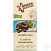 Шоколад молочный со стевией Корисна кондитерська