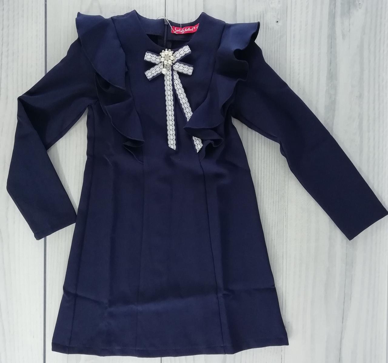 Шкільна форма для дівчаток Плаття Моніка Синій Sofia Shelest зріст 152 см