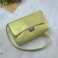 Маленькая золотисто-перламутровая сумочка