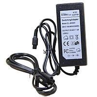 Адаптер для зарядки Гироборда \ гироскутера ELITE Lux Улучшенный D1031