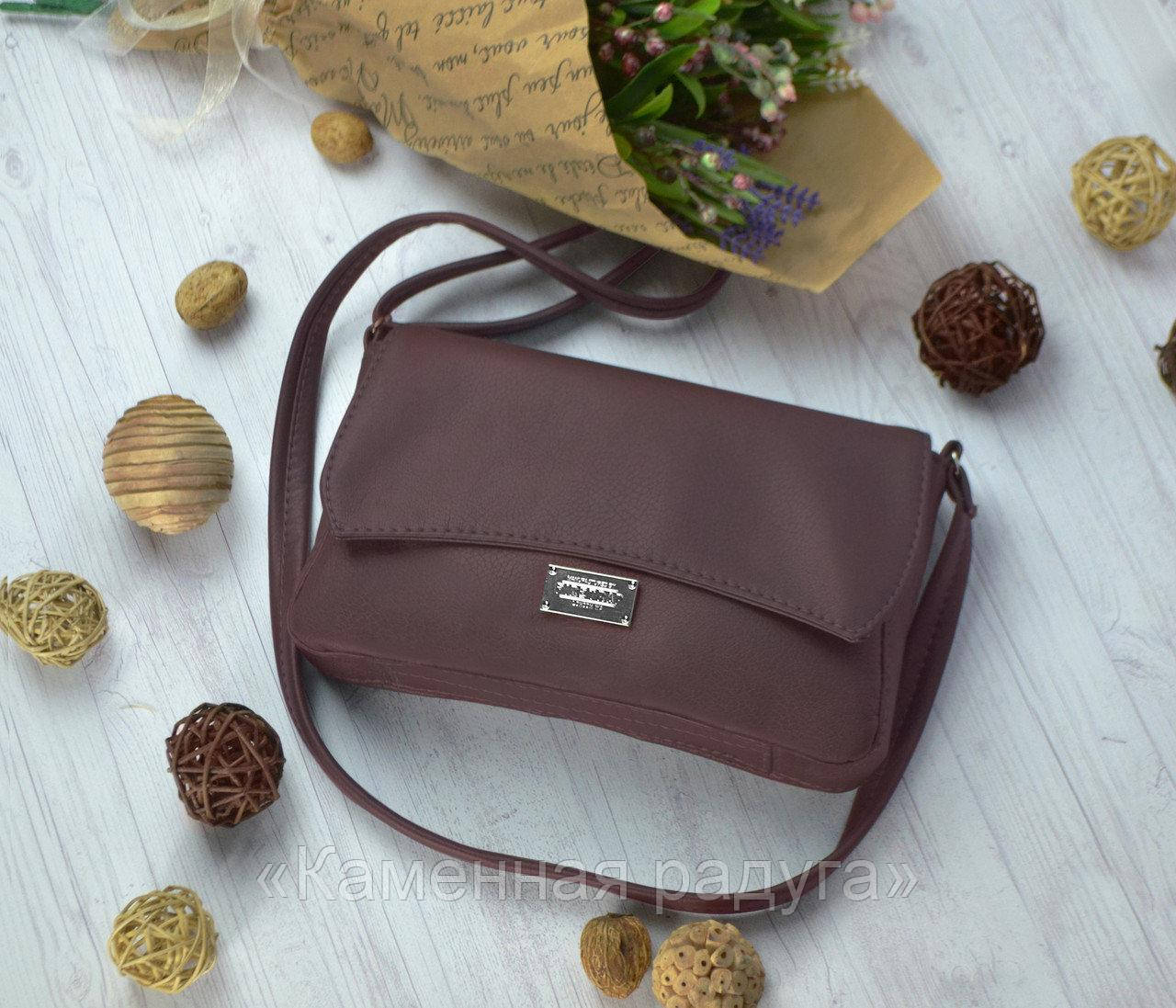 Маленькая тёмно-коричневая сумочка
