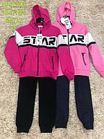 Трикотажный костюм 2 в 1 для девочек оптом, S&D, 134-164 см,  № CH-5746