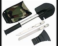 ЛопатаТуристическая - Саперная 5 В 1 (Топор+Нож+Ножовка+Саперка+Чехол) T40-1