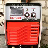 Плазменный резак Луч профи CUT 60 (220 вольт)