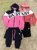 Трикотажный костюм 2 в 1 для девочек оптом, S&D, 134-164 см,  № CH-5750
