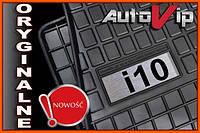 Резиновые коврики HYUNDAI i10 2013-  с логотипом, фото 1