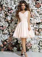 Платье короткое с небольшим шлейфом с гипюром, 00059 (Розовый), Размер 46 (L)