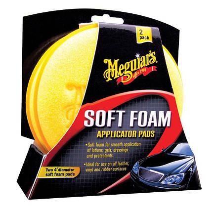 Набор аппликаторов поролоновых - Meguiar's Soft Foam Applicator Pads 10 см. 2 шт. желтый (X3070), фото 2