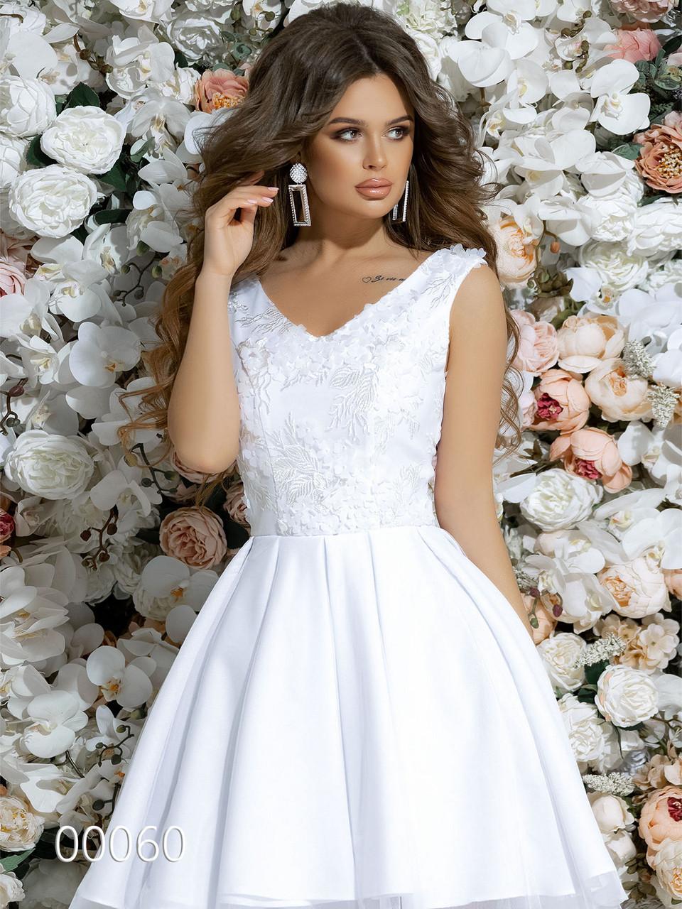 Короткое платье с небольшим шлейфом, 00060 (Белый), Размер 42 (S)