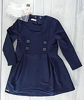 Школьная форма для девочек Линея Платье 6 лет Синий ПЛ-34903(116) Suzie Украина