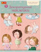 Декоративные наклейки на стену (Гапчинская), розовые, Ranok Creative (270032)