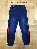 Брюки под джинс на мальчика оптом, Grace , 116-146 рр, фото 1