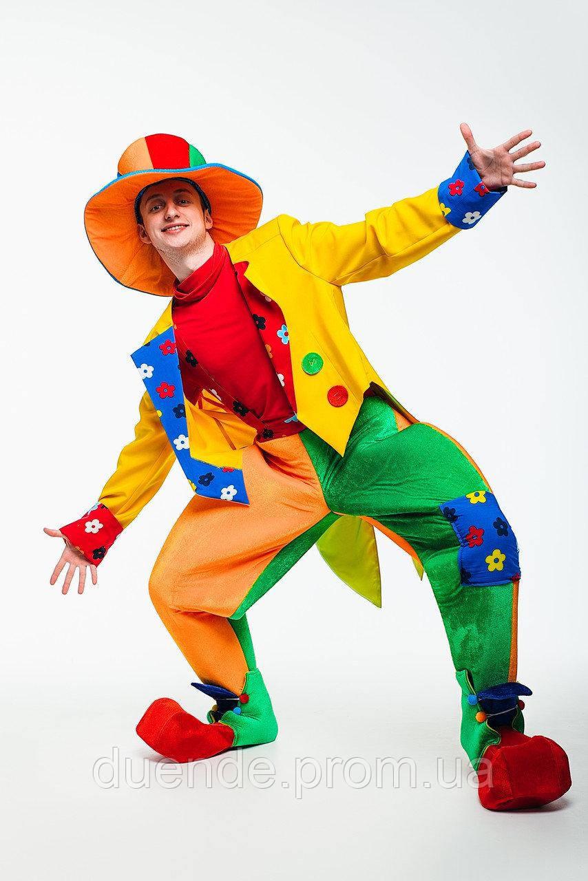 Клоун Цветик карнавальный мужской костюм \ размер универсальный \ BL - ВМ268