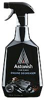 Средство для очистки двигателей Astonish Engine Degreaser 750 мл
