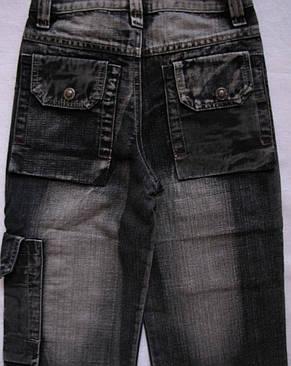 Джинсовые брюки для мальчиков 100,110,120,130,140 роста Накладные карманы, фото 3