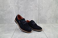 Подростковые туфли замшевые весна/осень синие Yuves М5 (Trade Mark), фото 1