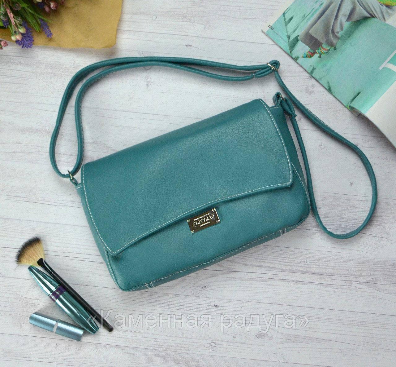Маленькая бирюзовая сумочка