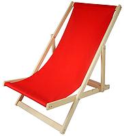 Лежак пляжный, фото 1