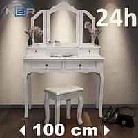Туалетный столик Fiona 3 зеркала и табурет, фото 1