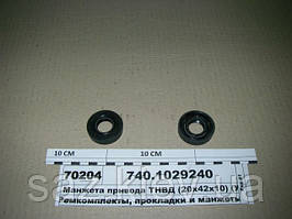 Манжета привода ТНВД (20х42х10) (Украина), 740.1029240, КамАЗ