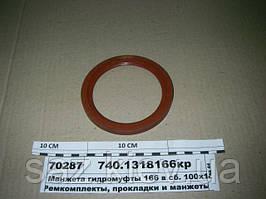 Манжета гидромуфты 166 в сб. 100х125х12 (красная) (Украина), 740.1318166кр, КамАЗ