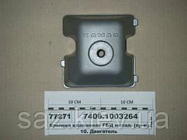 Крышка клапанная ГБЦ металл (пр-во КАМАЗ), 7406.1003264