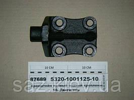 Кронштейн силового агрегата задний правый (пр-во КАМАЗ), 5320-1001125-10