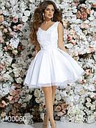 Короткое платье с небольшим шлейфом, 00060 (Белый), Размер 42 (S), фото 2