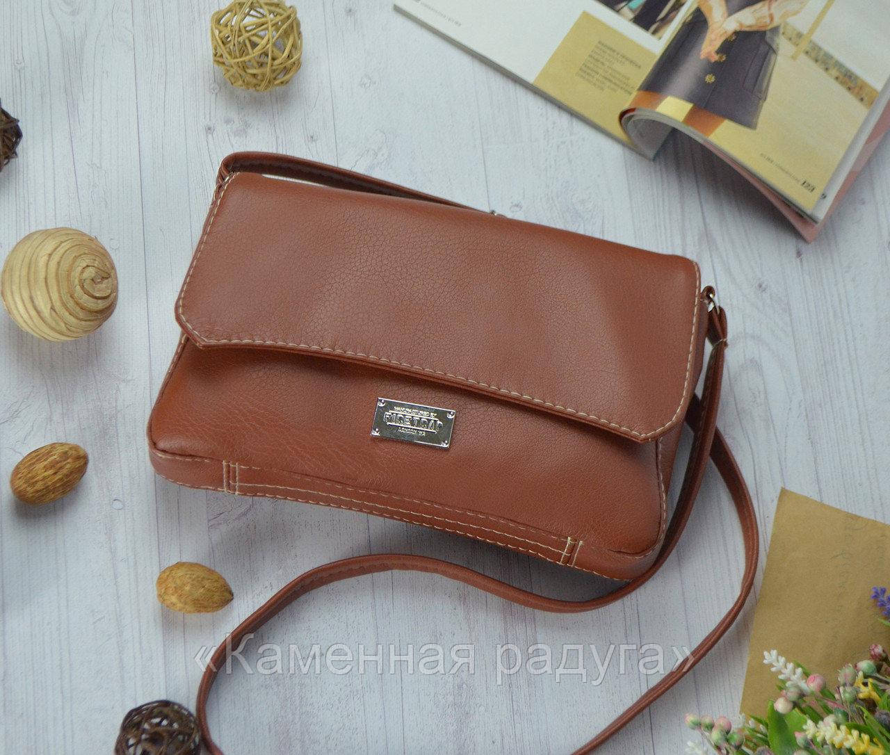Маленькая светло-коричневая сумочка
