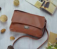 Маленькая светло-коричневая сумочка, фото 1