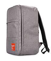 Рюкзак для ручной клади PoolParty HUB (серый) - Ryanair / Wizz Air / МАУ