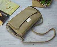 Маленькая кофейная сумочка, фото 1