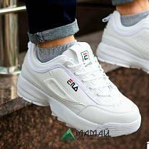 Кросівки чоловічі Fila Disruptor 2 білі репліка, фото 2