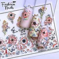Слайдер -дизайн Цветы Пионы для маникюра ногтей 3D цветы арт.3D/93
