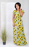 """Красивое,элегантное  платье """"165"""" Размеры 44-46."""