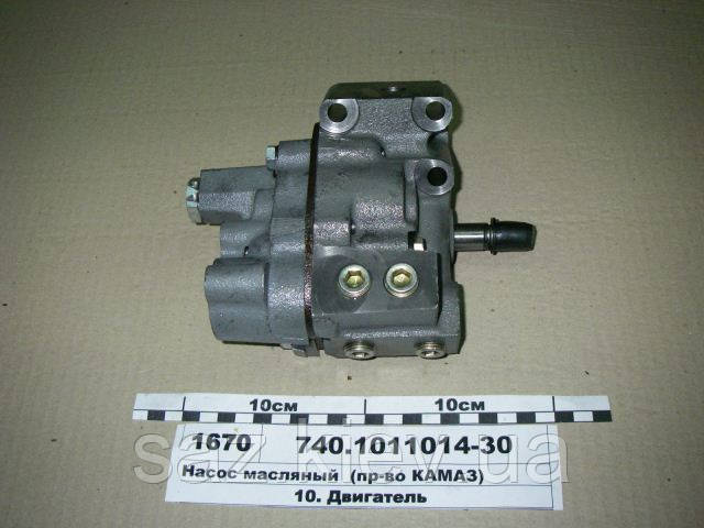 Насос масляный (сборка) с шестерней (пр-во Россия), КамАЗ