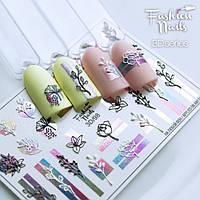 Слайдер-дизайн для маникюра ногтей 3D цветы