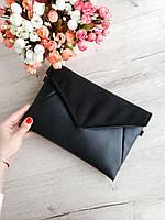 Женский черный клатч-конверт из эко-кожи и замши E001