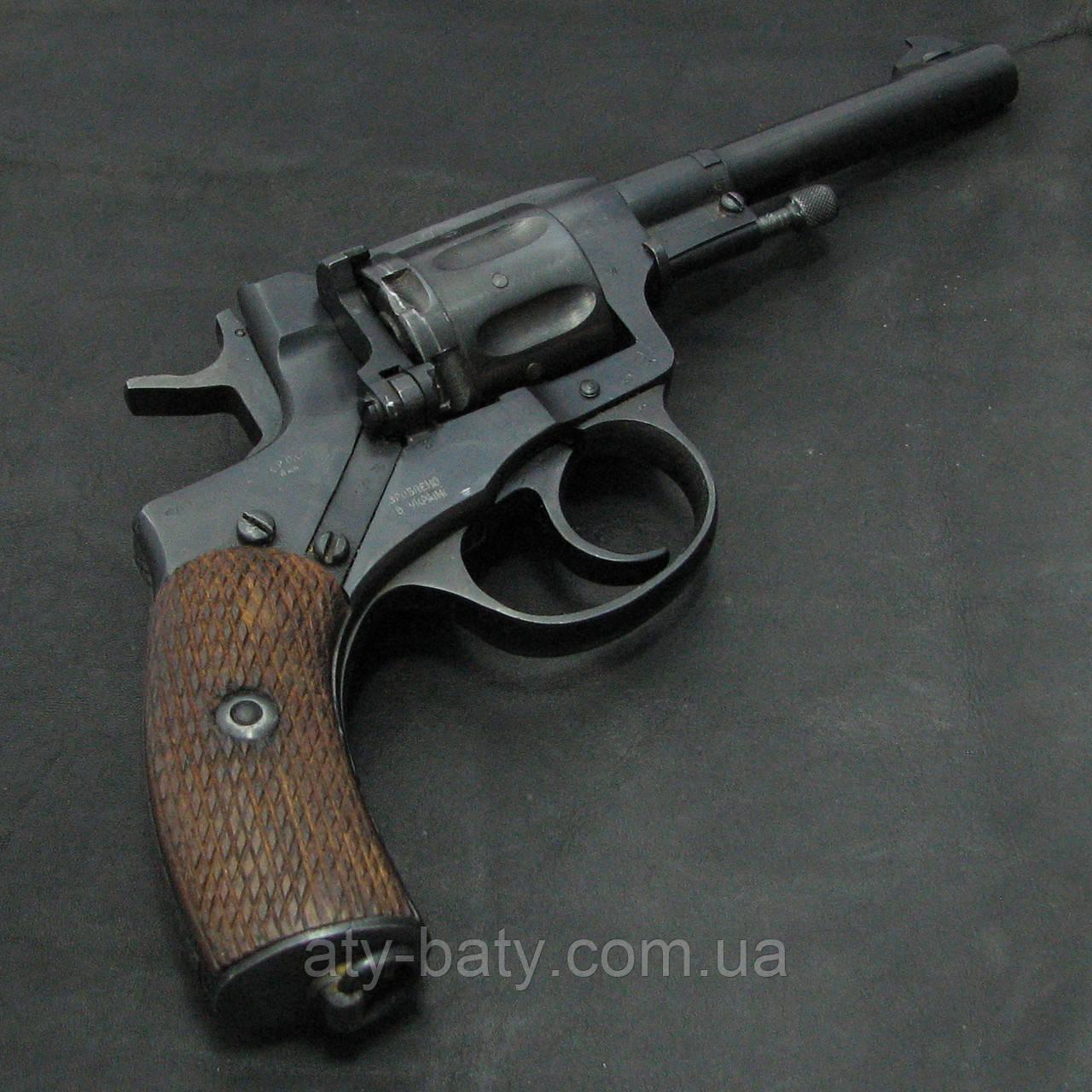 Револьвер флобера ГРОМ, 1945.