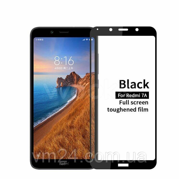 Защитное стекло  Full Glue для Xiaomi Redmi 7 A черное
