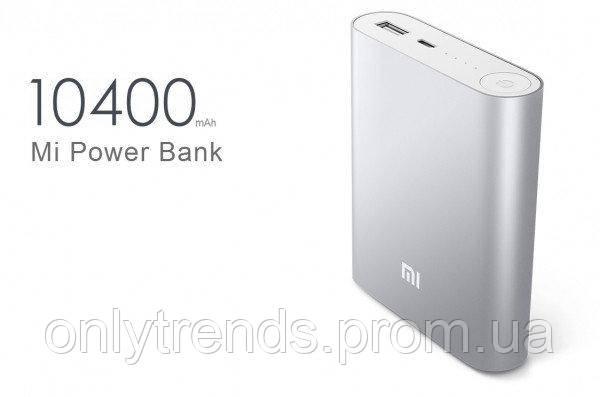 Зовнішній акумулятор Power Bank Xiaomi Mi 10400 mAh
