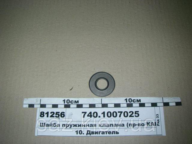 Шайба пружин клапана (пр-во КАМАЗ), 740.1007025