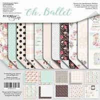 Набор бумаги для скрапбукинга Scrapmir Oh, Ballet 20х20см SM5200016