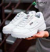 Кроссовки мужские Fila Disruptor 2 белые реплика