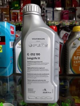 Моторное масло VAG Longlife III (504 00/507 00) 5W-30 1л