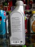 Моторное масло VAG Longlife III (504 00/507 00) 5W-30 1л, фото 2