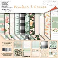Набор бумаги для скрапбукинга Scrapmir Peaches and Cream 20х20см SM5400016, фото 1