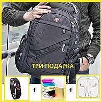 "Рюкзак  Швейцарский SwissGear 8810, 56 л. ""17"" дюймов +ТРИ подарка + USB+ дождевик в ПОДАРОК"