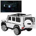 Детский электромобиль Джип M 3567 EBLR-1 (4WD), Mercedes G65 VIP, белый, фото 8