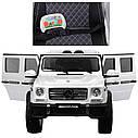 Детский электромобиль Джип M 3567 EBLR-1 (4WD), Mercedes G65 VIP, белый, фото 9